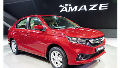 2018 Honda Amaze launched, starts at Rs 5.59 lakh