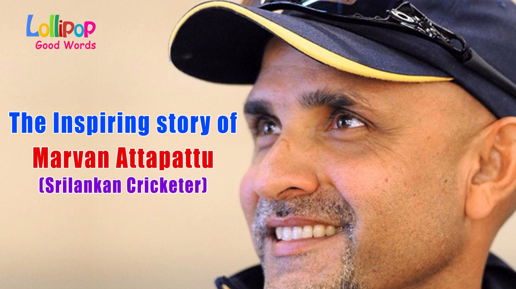 An amazing story of Marvan Attapattu, Srilankan Cricketer.