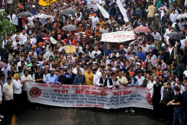 Decoding the Citizenship Bill That Has Led to Protests in Assam