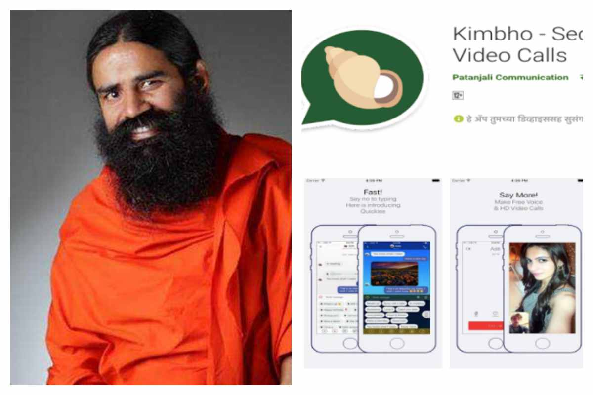 Baba Ramdev takes on Whatsapp! After Patanjali SIM, launches Kimbho – Desi messaging app