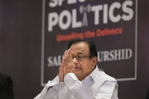 Aircel-Maxis case: Chidambaram gets protection from arrest till July 10