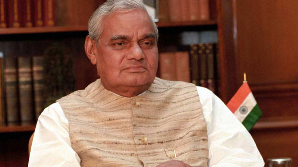 Atal Bihari Vajpayee admitted to AIIMS for urinary tract infection, nation prays for him