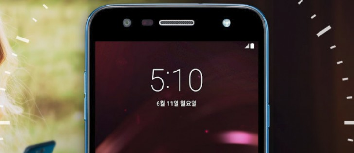LG X5 (2018) goes official with 4,500mAh battery
