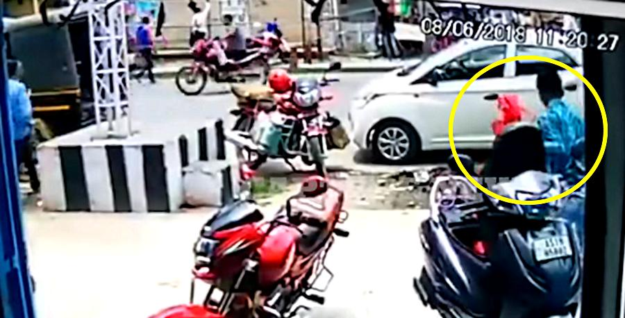 Beware! 'Itching powder' scam is the latest bike scam in town: Watch it unfold [Video]