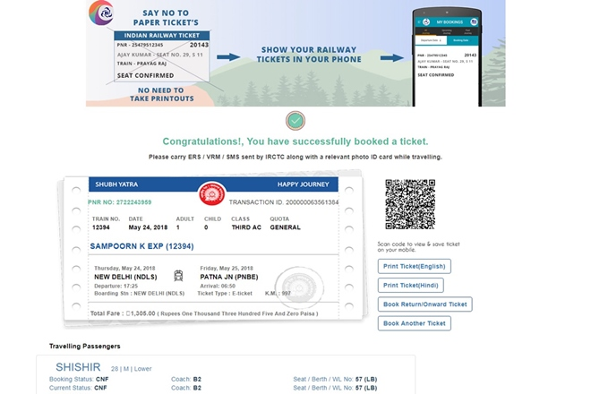 New IRCTC website offers 10 features! Here's how Indian Railways passengers benefit when booking e-tickets