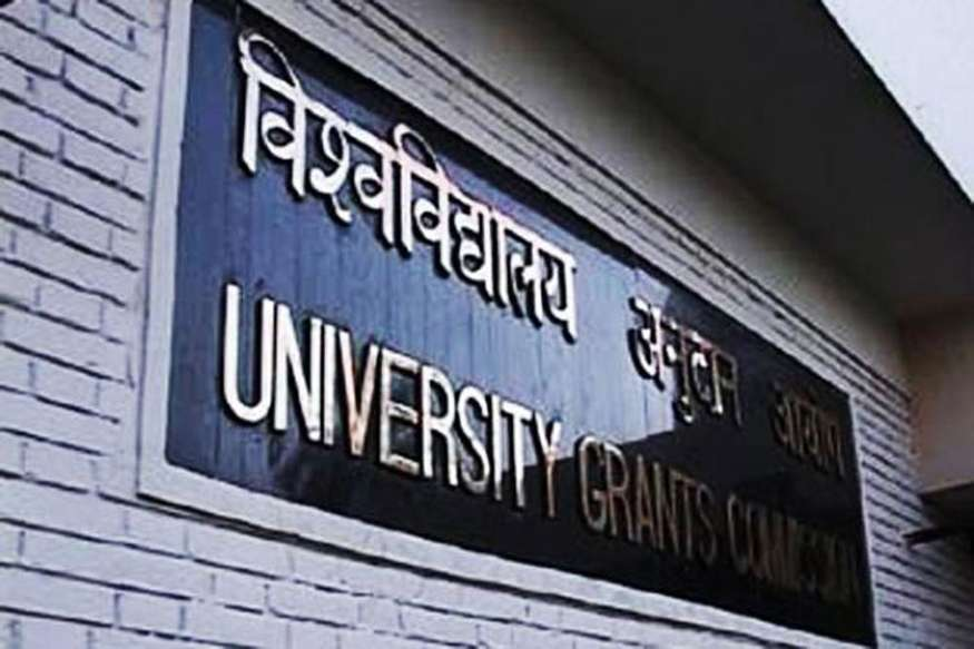 Centre to Repeal UGC Act, to Set up Higher Education Commission