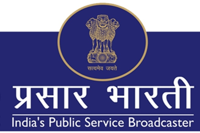 AIR, Prasar Bharati looking to fill up a number of posts; check details here