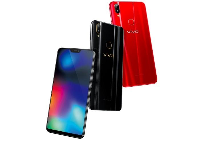 Vivo launches 6.26-inch 'Vivo Z1i' with AR stickers and AI assistant