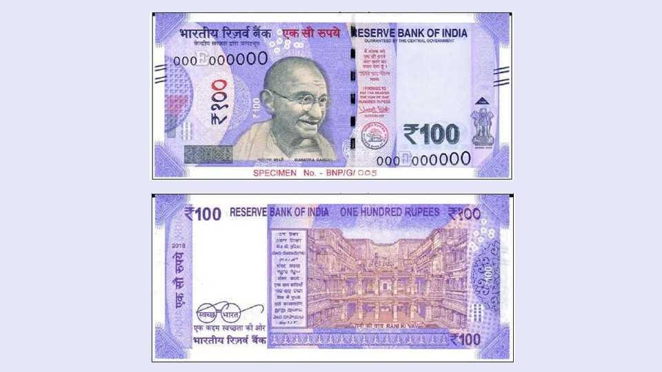 RBI to issue new Rs 100 notes in lavender colour, existing series to still be valid