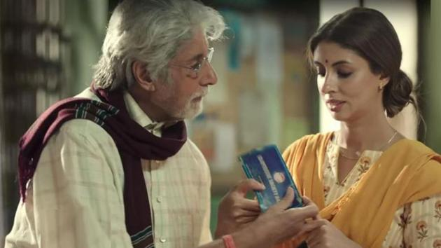 Bank union calls Amitabh Bachchan's jewellery ad with daughter Shweta disgusting
