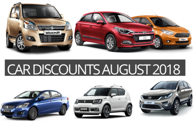 Monsoon Discounts on Cars in August 2018: Upto Rs 90,000 off on new Hyundai Elite i20 and Rs 7 lakh on BMW 330i