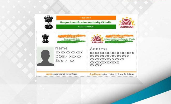 UIDAI to bring new service for making address update in Aadhaar easy – All you need to know