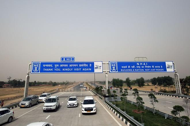 Gurugram-Mumbai Expressway to be connected to Delhi's DND flyway! New 8-lane road being planned