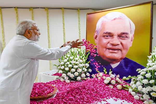 BJP plans national push to cement Atal Bihari Vajpayee's legacy