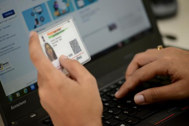 UIDAI changes Aadhaar authentication rules for new mobile SIM. Facial recognition must