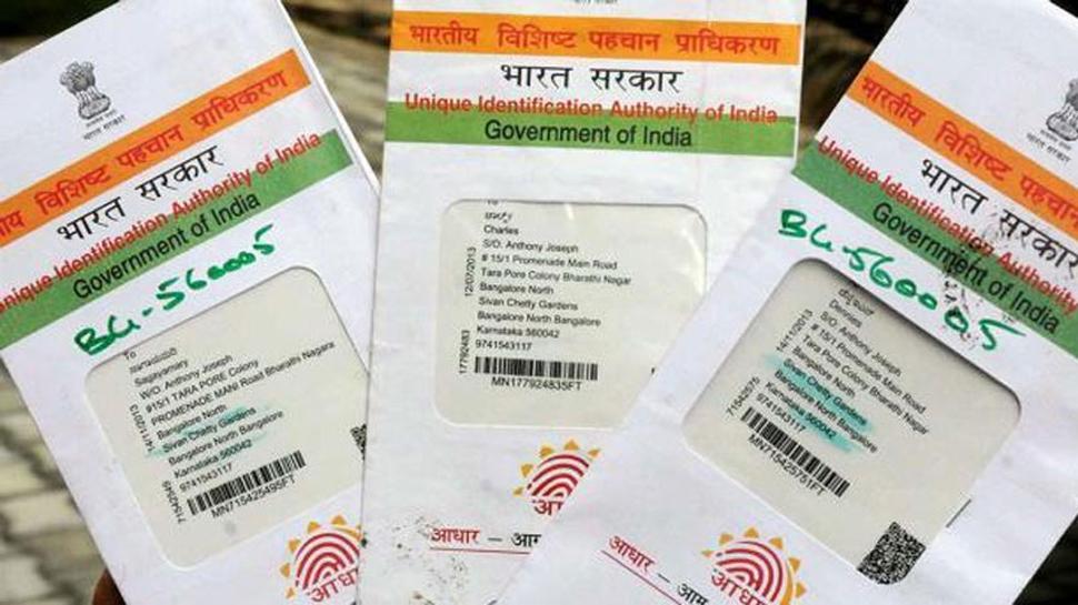 CBSE, NEET, UGC, schools cannot mandate Aadhaar, rules SC
