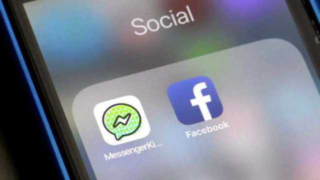 Facebook Messenger set to get WhatsApp