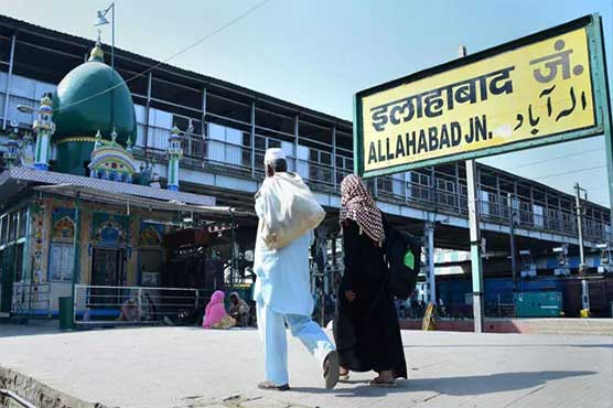 "Allahabad Is Now ""Prayagraj"", Says UP Minister After Cabinet Meeting"