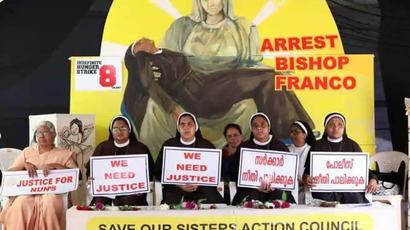 Priest who spoke against Jalandhar Bishop Mulakkal in nun rape case found dead, family alleges foul play