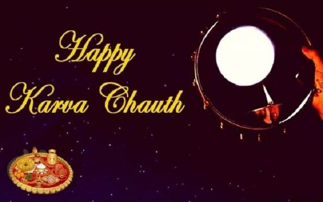 Karwa Chauth 2018: Puja, rituals, process and fast