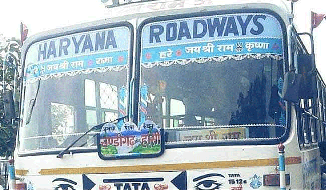 Differently-Abled Mom Of 2 Becomes Haryana Roadways