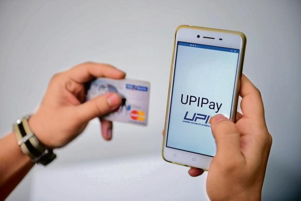 Now UPI allows you to transfer money from one bank account to only 10 people per day
