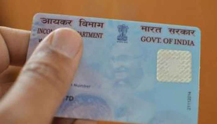 New PAN card rules to come into effect from 5 December: All you need to know