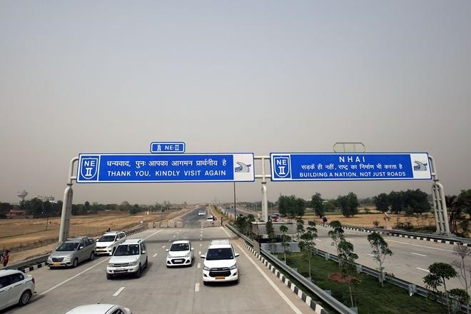 Delhi-Mumbai expressway on fast track: Haryana land acquisition completed; soon travel in just 12 hours!