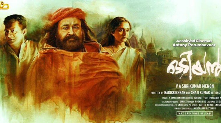 Five reasons to watch Mohanlal's Odiyan