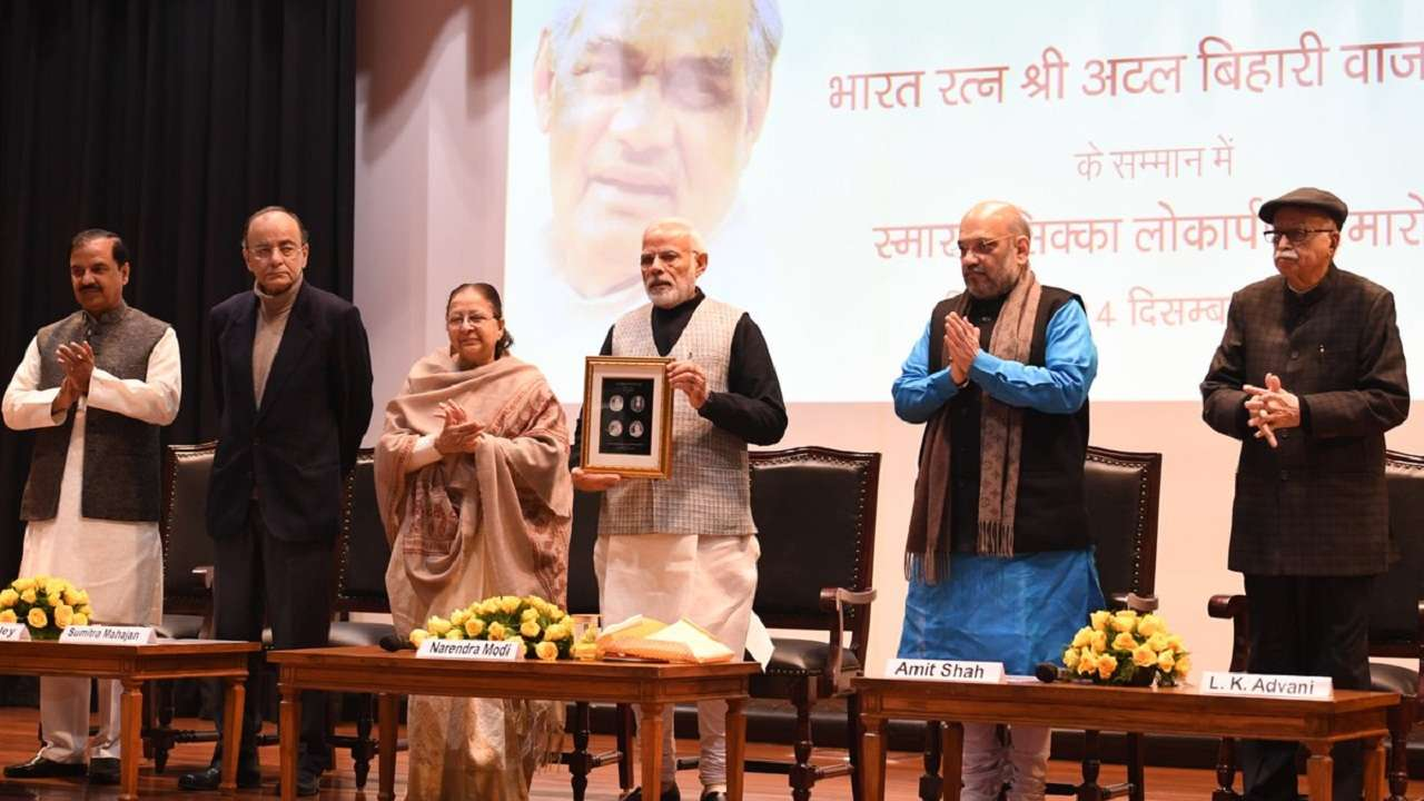 PM Modi releases Rs 100 commemorative coin in memory of AB Vajpayee - here