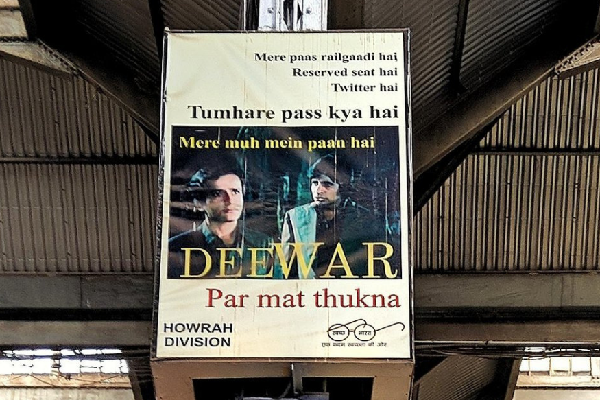 This Cleanliness Poster at a Railway Station Takes its Cue From