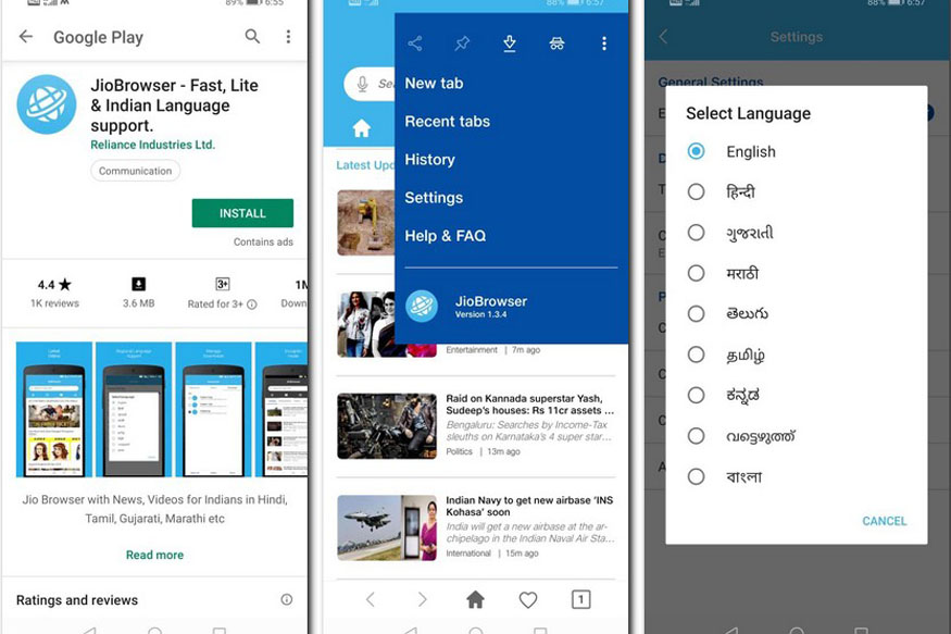 Reliance Jio Launches JioBrowser App With Indian Languages Support