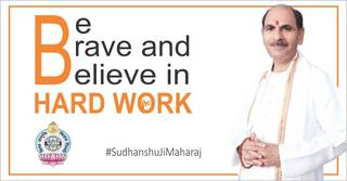 Be Brave and Believe in Hard Work