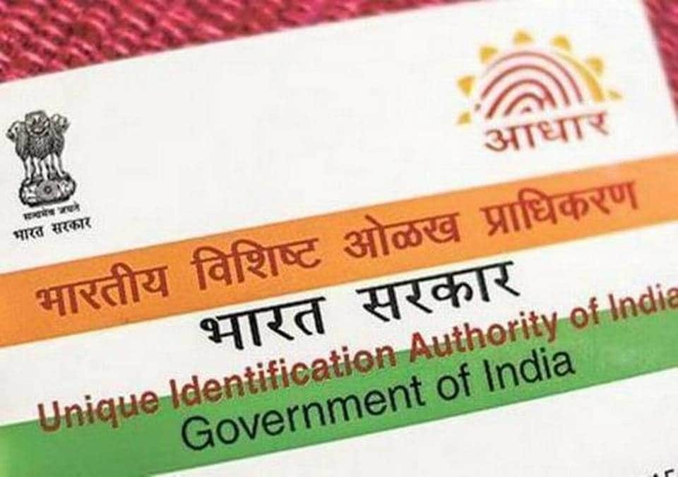 MHA tweaks travel norms: Indians over 65, under 15 can use Aadhaar to visit Nepal, Bhutan