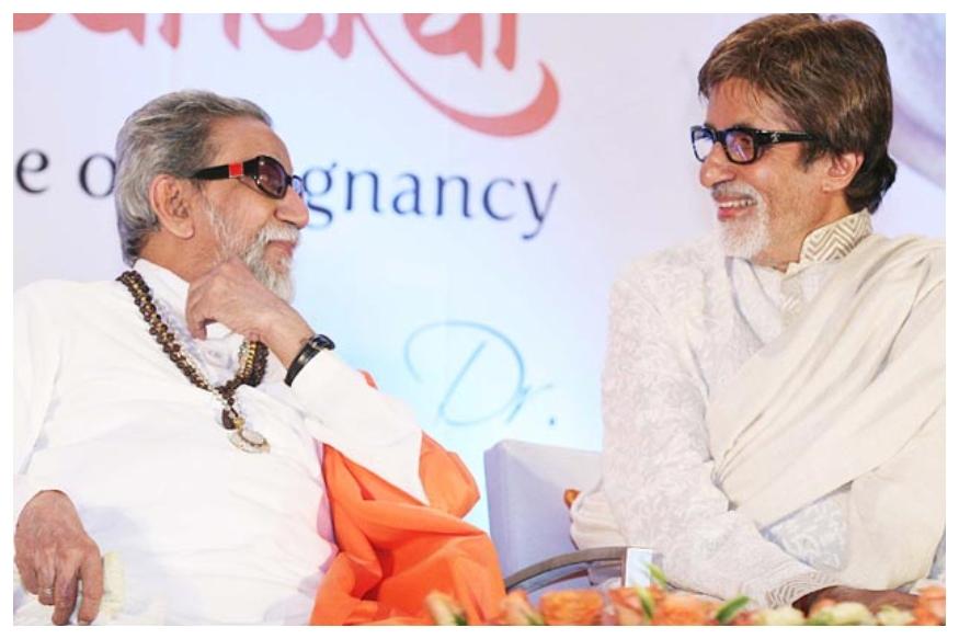 Amitabh Bachchan: I
