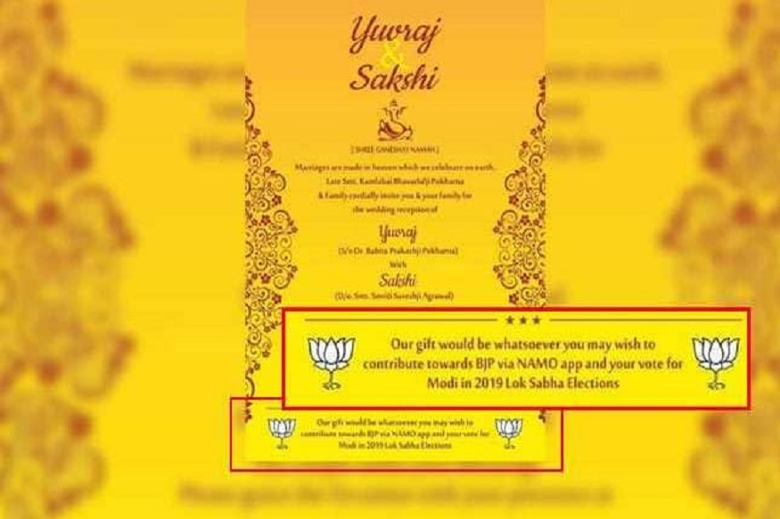 PM Modi Writes To Gujarat Couple Who Designed Rafale-Themed Wedding Card
