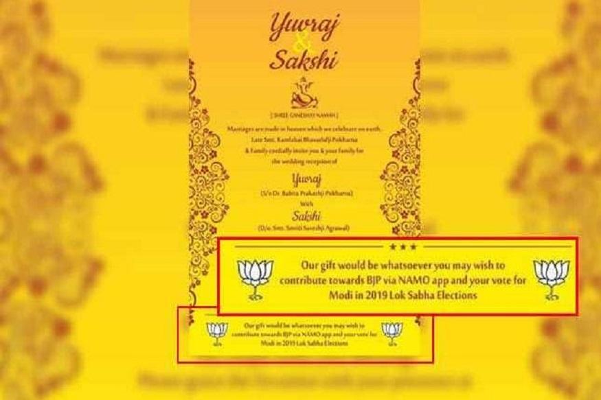PM Modi Writes To Gujarat Couple Who Designed Rafale-Themed Wedding Card