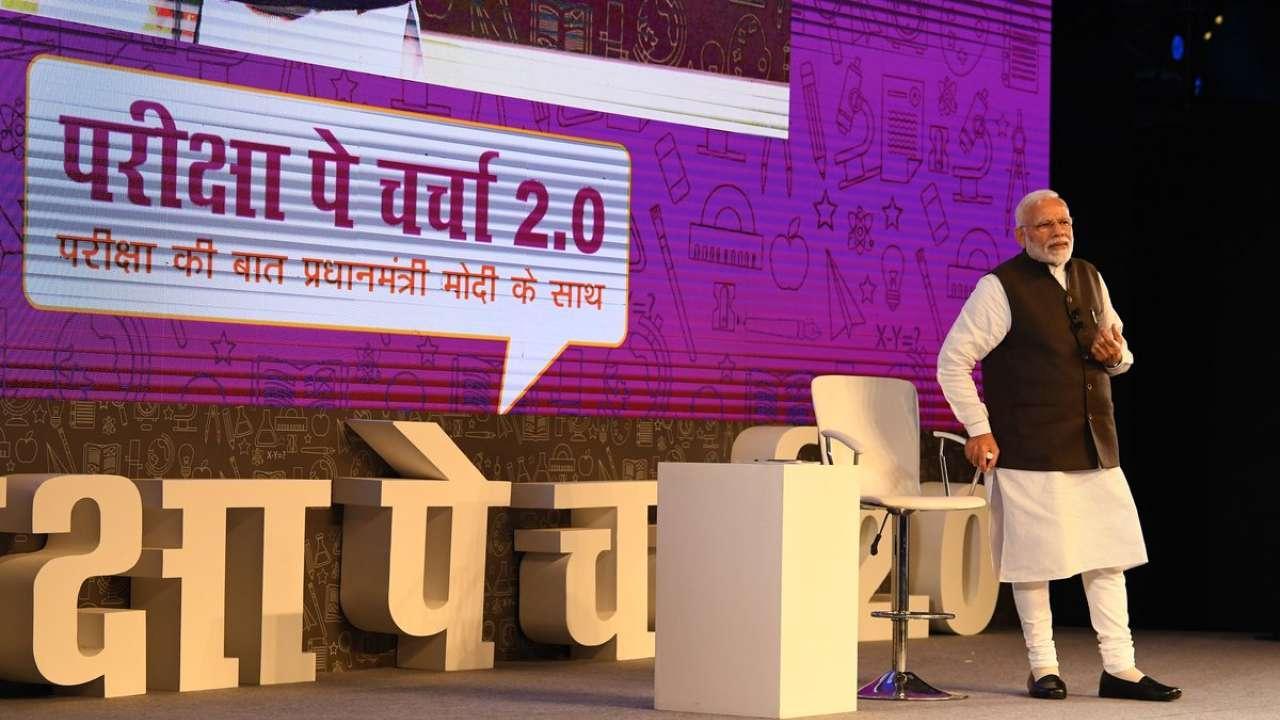 """PUBG-Wala Hai Kya,"" PM Modi Asked A Mother. Audience Was In Splits"