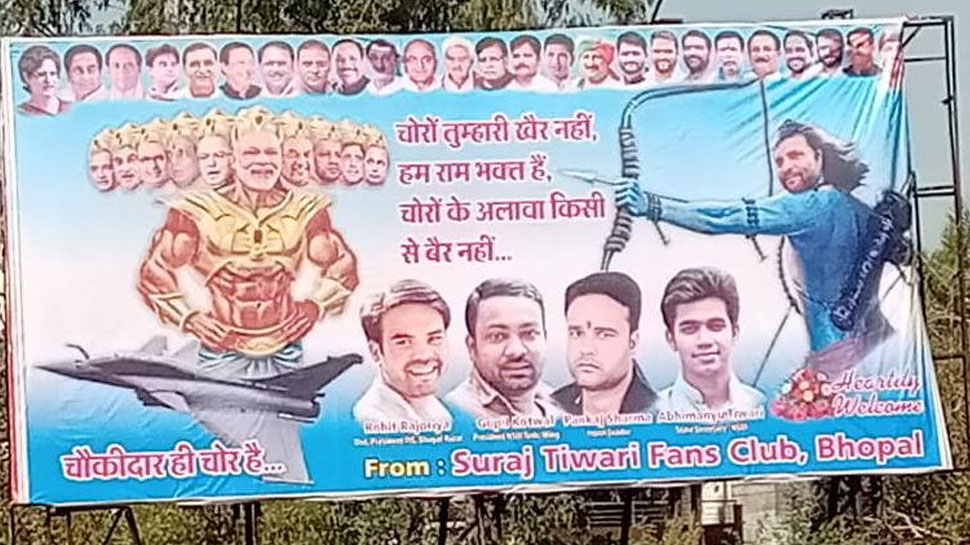 Now, poster over Rafale row surfaces in MP, Rahul Gandhi shown as