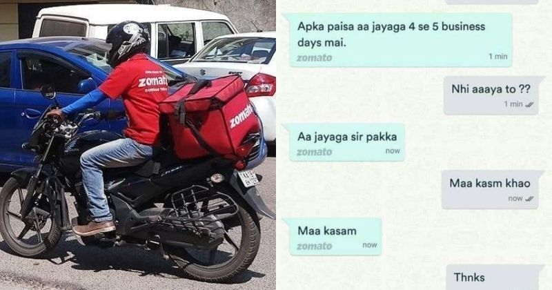 Height Of Customer Care: Food Delivery App Tells Customer