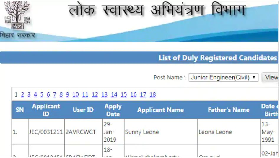 Sunny Leone tops PHED Bihar junior engineer exam, scores 98.5 points, check merit list here