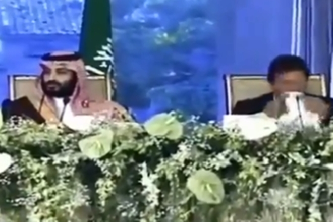 Pakistan PM eats, President forgets to stand during speech: Comedy of errors during Saudi Crown Prince visit – WATCH