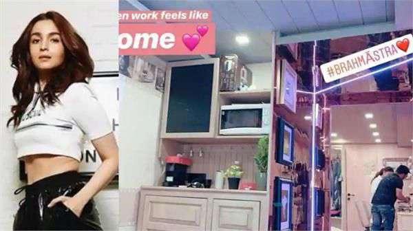 Alia Bhatt invites you into her swanky new vanity van, designed by Shah Rukh Khan's wife Gauri Khan. See pics
