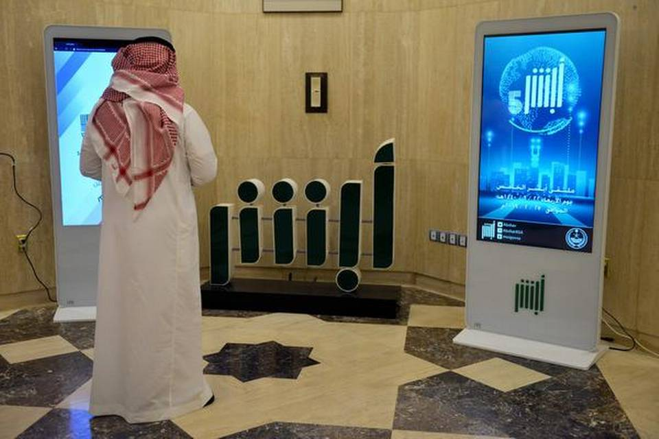 Google refuses to remove controversial Saudi app that lets men track women
