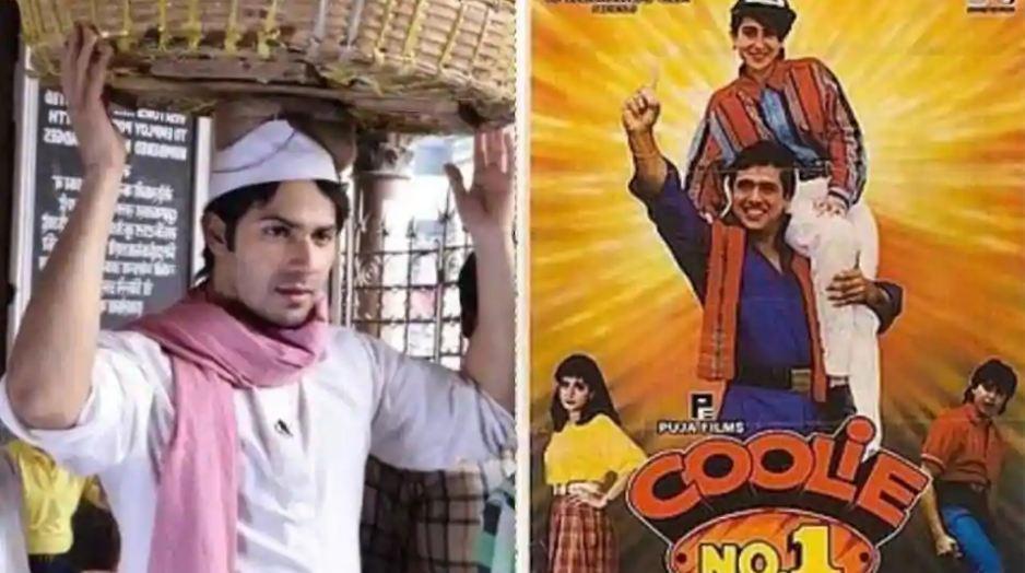 Varun Dhawan to star in Govinda's Coolie No 1 remake, but Alia Bhatt is not the heroine