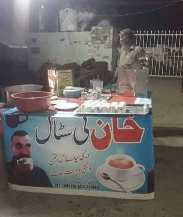 A tea stall in Pakistan has IAF pilot Abhinandan
