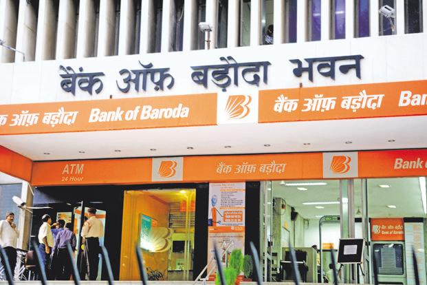 Dena Bank, Vijaya Bank Become Part Of Bank Of Baroda: 10 Things To Know