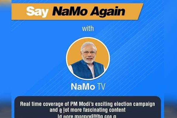 "NaMo TV ""Doesn"