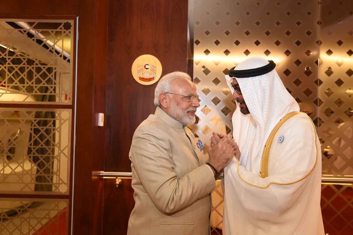PM Modi Awarded Zayed Medal, UAE