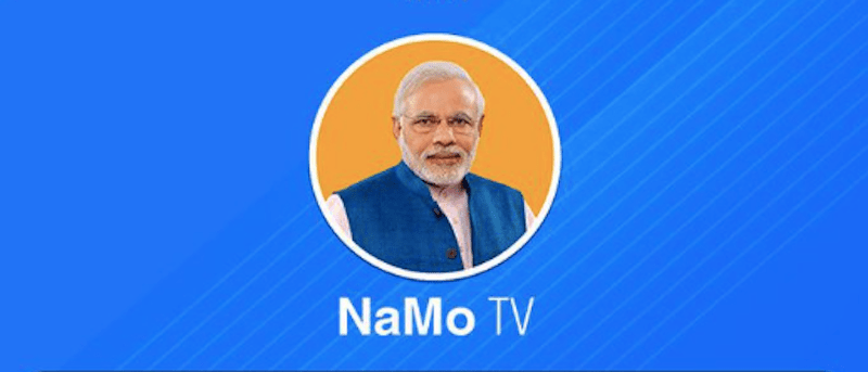NaMo TV is a Mystery Only Because Nobody Has Exploited Loopholes Like This Before